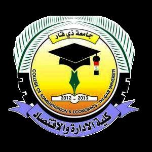 كلية الادارة والاقتصاد جامعة - ذي قار